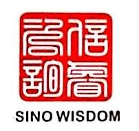 深圳市信睿维思德企业管理咨询有限公司 最新采购和商业信息