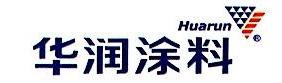 南宁市龙虎贸易有限公司 最新采购和商业信息