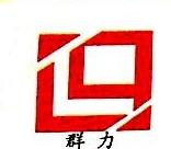 江西群鹰实业有限公司 最新采购和商业信息
