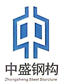 江苏中盛钢结构有限公司 最新采购和商业信息