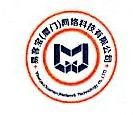 易客宝(厦门)网络科技有限公司 最新采购和商业信息