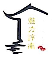 广东中博文化传媒有限公司