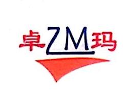 台州市卓玛车业有限公司 最新采购和商业信息