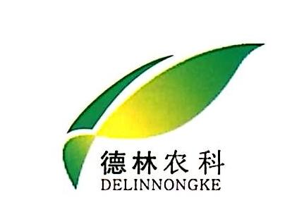 陕西德林农业科技有限公司