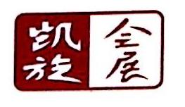 沈阳凯旋会展有限公司