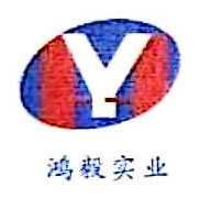 惠州大亚湾鸿毅实业有限公司 最新采购和商业信息
