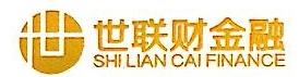 深圳市世联财金融服务有限公司 最新采购和商业信息