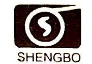 上海昇博实业有限公司
