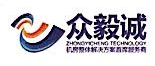 南京众毅诚智能科技有限公司 最新采购和商业信息