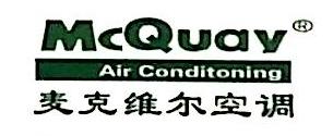 山西汇成通空调销售有限公司 最新采购和商业信息