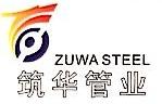 深圳市筑华管业有限公司 最新采购和商业信息
