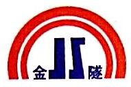 广汉金达隧道机械有限公司