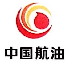 中国航油集团山东石油有限公司 最新采购和商业信息