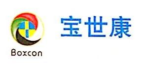 深圳市博士康科技有限公司 最新采购和商业信息