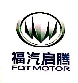 内蒙古福启商贸有限公司 最新采购和商业信息