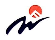 佛山市顺德区万诚贸易有限公司 最新采购和商业信息