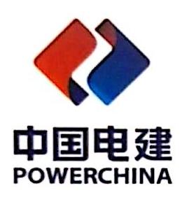 中国水利水电第七工程局有限公司南方分公司 最新采购和商业信息