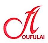 广州欧富莱服装有限公司 最新采购和商业信息