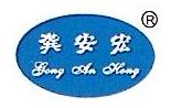 咸宁市安宏纳米涂料厂