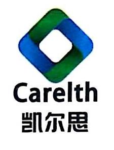 西安凯尔思医院管理服务有限公司 最新采购和商业信息