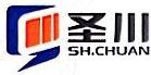 山东圣川新材料科技有限公司 最新采购和商业信息