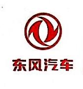 海宁祥兴汽车销售服务有限公司 最新采购和商业信息