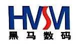 四川黑马数码科技有限公司 最新采购和商业信息