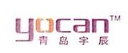 青岛宇辰信息技术有限公司 最新采购和商业信息