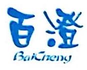 广西百色市澄碧湖饮用水有限公司 最新采购和商业信息