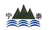 玉林市宁泰贸易有限公司 最新采购和商业信息