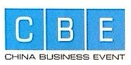 深圳市国商会展有限公司 最新采购和商业信息