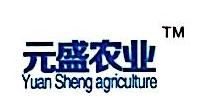 郑州元盛农业科技有限公司 最新采购和商业信息