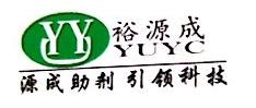 青岛裕源成工贸有限公司 最新采购和商业信息
