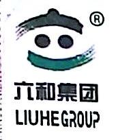 莒县六和兴润饲料有限公司 最新采购和商业信息