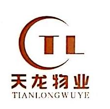 哈尔滨天龙物业管理有限公司 最新采购和商业信息