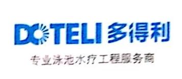 青岛多得利节能科技有限公司 最新采购和商业信息