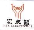 深圳市宏志新电子有限公司 最新采购和商业信息