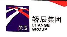 宁波轿辰兴城投资有限公司 最新采购和商业信息