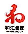上海和汇安全用品有限公司