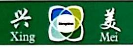 雅安兴美云母工业有限责任公司 最新采购和商业信息