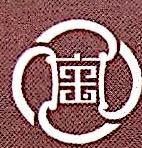 福建省聚宝盆根艺品有限公司 最新采购和商业信息