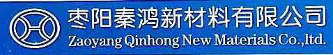 湖北秦鸿新材料股份有限公司 最新采购和商业信息