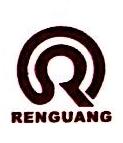 宁波仁光金属材料有限公司 最新采购和商业信息