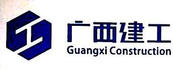 广西建工集团第四建筑工程有限责任公司第十九分公司