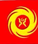 深圳市国鼎包装制品有限公司 最新采购和商业信息