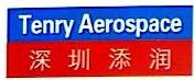 深圳市添润航空器材科技有限公司 最新采购和商业信息