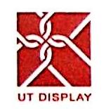 常州市友邦和盛展览器材有限公司 最新采购和商业信息