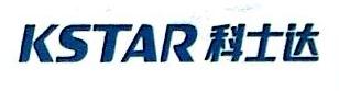 武汉科士达电子有限公司 最新采购和商业信息