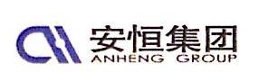 安恒环境科技(北京)股份有限公司 最新采购和商业信息