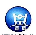 北京鼎信建业工程建设监理有限公司 最新采购和商业信息